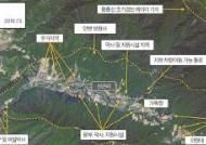 "CSIS ""북 금천리기지 1000㎞ 화성9 운용…일본도 타격권"""