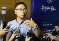 동양대, '표창장 위조 의혹' 오후 3시 진상조사 결과 발표