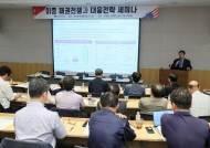고래싸움에 새우등 터질 한국경제…中성장률 1%p 감소때 한국도 0.5%p↓