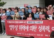 """김지은, 안희정 유죄에 """"재판부 감사…성폭력 피해자 곁 설 것"""""""