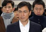 대법, 안희정 징역 3년6월 확정...비서 성폭행 인정