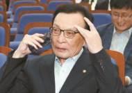 검찰 겨눈 4발 모두 오발탄···민주당 '피의사실공표 삐끗'