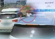 가족 앞에서 운전자폭행 '제주 카니발 사건' 30대 피의자 영장 기각