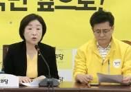 """정의당, 조국 데스노트 제외…""""2030에 면목 없다"""" 당원 반발"""