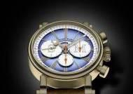 독립 시계 제작 브랜드 '스피크 마린'외 국내론칭