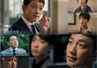 '웰컴2라이프' 정지훈, 손병호 정조준 불도저 활약 예고…긴장감↑