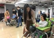 서울시, '뇌병변장애인' 위해 604억원 투입한다