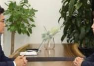 '반조' 연대 공조 하루만에 범야권 이탈…해임건의안 물건너가나
