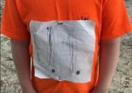 놀림거리된 美초등생 '수제' 티셔츠 정식발매한 대학
