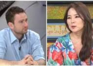 """곽정은, 공개연애 3개월 만에 다니엘 튜더와 결별 """"친구로 남기로"""""""