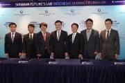 [경제 브리핑] 신한금융 '퓨처스랩 인도네시아' 출범