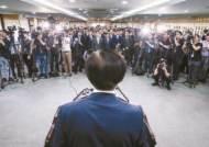 """조국 """"檢 통제장치 없다""""···취임사 5분간 """"검찰개혁"""" 9번 썼다"""