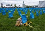 유엔 본부 앞 3758개 어린이 가방, 그 속에 담긴 끔찍한 현실