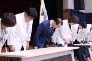 """'파업 닷새째' 국립암센터 """"암환자와 국민께 사죄드린다"""""""