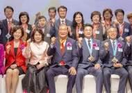 [사랑방] 대평남종현발명문화상 시상식 개최