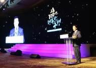 종근당 창업주 이종근 회장 탄생 100주년 기념식 열려