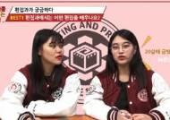 한국전문대학교육협의회, 2019 UCC 공모전 결과 발표