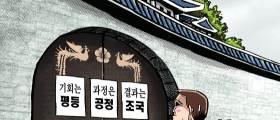 [<!HS>박용석<!HE> <!HS>만평<!HE>] 9월 10일