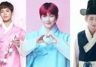 KANG DANIEL, PARK BOGUM, BTS Voted 'Best Hanbok Look' For Thanksgiving