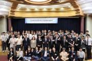 여의도 청년정치의 중심 「청년정치학교 총동문회 출범식」 성료