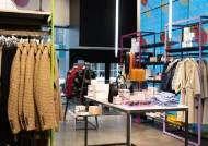 W컨셉, 미국 프리미엄 백화점과 손잡고 한국 패션 브랜드 알린다!
