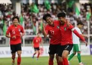 나상호 13분 선제골…한국, 투르크멘에 전반전 1대0으로 앞서