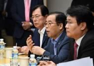 """한국당 """"다음 뉴스서 댓글조작 정황 발견"""" 검찰 수사 요청"""