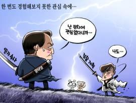 [박용석 만평] 9월 11일
