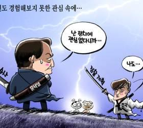 [<!HS>박용석<!HE> <!HS>만평<!HE>] 9월 11일