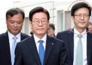 [단독]조국, 이재명 변호인에 '부인 사문서위조 사건' 맡겼다
