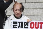 """이언주 이어 박인숙도···""""조국 아웃"""" 한국당 삭발 도미노"""
