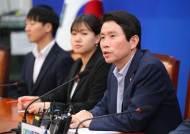 """이인영 """"한국당, 조 장관 특검·국조 주장은 논리적 모순"""""""