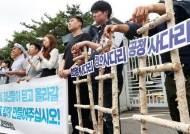 """조국, '사실상 첫 일정' 청년들과 대화…""""하나하나 아픈 얘기"""""""