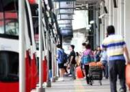 추석 연휴 전날 시외버스 발권 시스템 장애…시민들 큰 불편