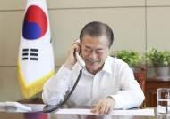 """""""동명이인 아닙니다""""…라디오 생방송 깜짝 출연한 文대통령"""