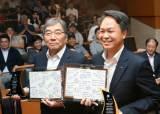 [경제 브리핑] 신한은행 'SOHO 성공<!HS>지원<!HE> 센터' 개소