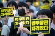 """연세대도 16일 '조국 사퇴' 집회…졸업생 """"사비로 개최"""""""