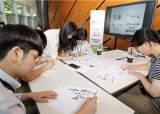 한국동서발전, 윤리문화제로 청렴의 꽃 피운다