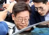 항소심서 벌금 300만원…이재명, 당선무효형 불복해 상고