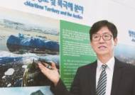 """""""중국도 눈독…북극은 지금 신냉전"""""""