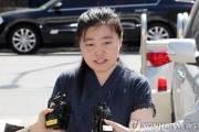 """부산지검 압색 기각한 검찰···임은정 """"檢비리 독하게 수사해야"""""""