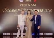 2019 베트남 미용개발 컨퍼런스, 성황리에 마쳐