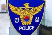 출근하다 전복된 사고 차량 운전자 구조한 경찰