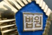 """""""모친상 부의금 다 가져가"""" 법원서 올케 할퀸 시누이"""