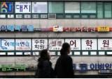 '학원 일요휴무제' 논의…추석 연휴 학원가 달라질까