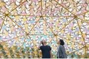 추석 연휴 서울은 축제 한마당…'공짜'로 다섯 배 즐기기