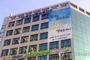 부산시, 직원 단톡방서 'X지랄' 등 폭언  부산신보 이사장 조사