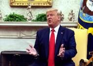 """트럼프 """"볼턴, 김정은에 카다피 언급은 재앙…그래서 해고"""""""