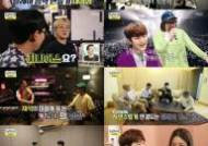 """""""살아남은 앙상블""""…'놀면뭐하니?' 오늘(12일) '유플래쉬' 특별 편성"""