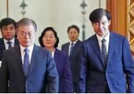 37년전 서울법대 운동권과 공부벌레…세 친구 야속한 운명